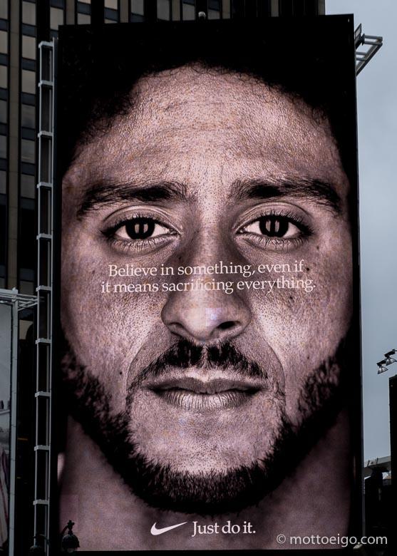 ナイキ広告NYC元49ersのコリン・キャパニック