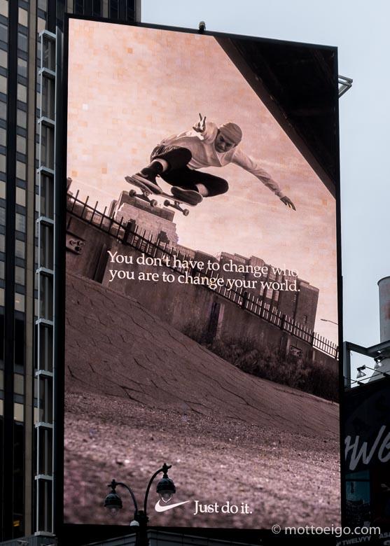ナイキ広告NYCスケートボード