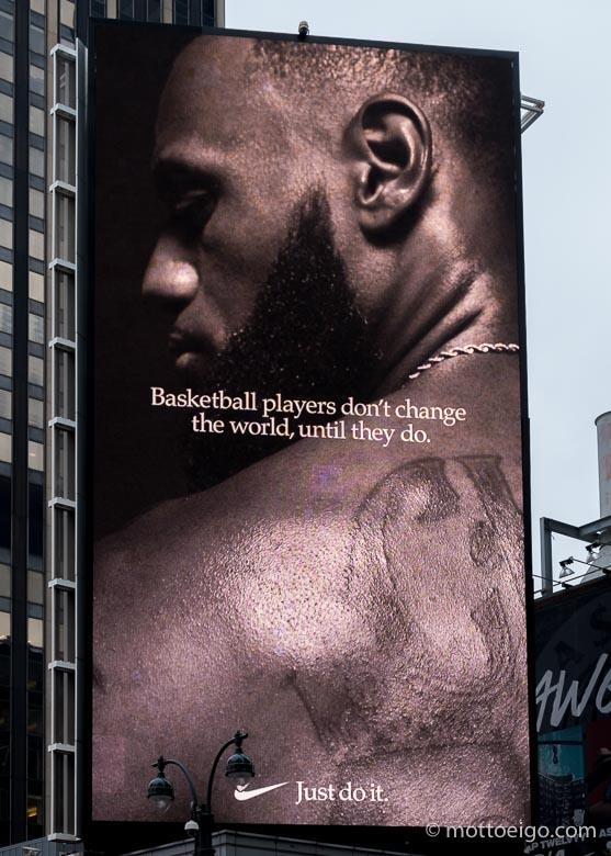 ナイキ広告NYCレブロン・ジェイムズ