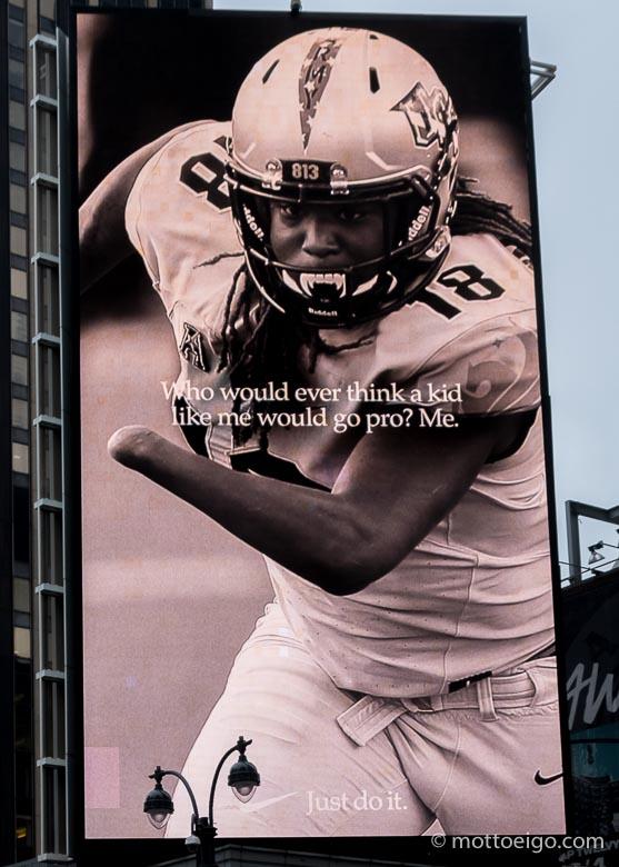 ナイキ広告NYCシャキーム・グリフィン