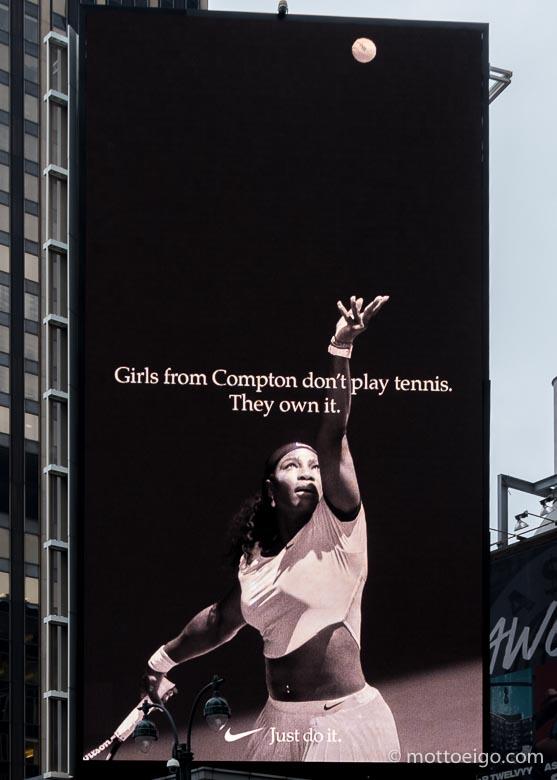 ナイキ広告NYCセリーナ・ウィリアムズ